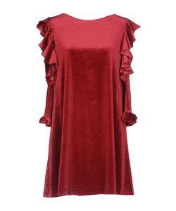 Guttha | Короткое Платье