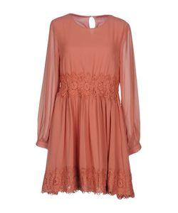 Glamorous | Короткое Платье