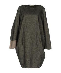 Un-namable | Короткое Платье