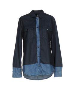 Sandro | Джинсовая Рубашка