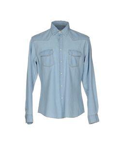 Siviglia | Джинсовая Рубашка