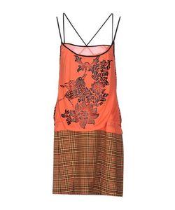 Pianurastudio | Платье До Колена