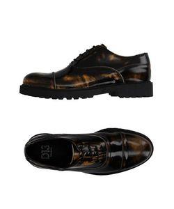 Tredici D13 | Обувь На Шнурках