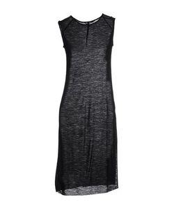 Lumen Et Umbra | Платье До Колена