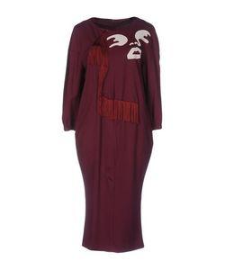 Frankie Morello | Платье До Колена