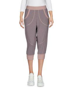 Adidas By Stella  Mccartney   Брюки-Капри