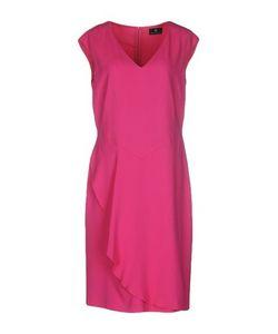 Rena Lange | Платье До Колена