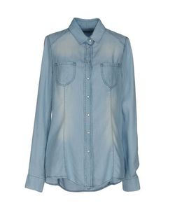 Mariella Rosati | Джинсовая Рубашка