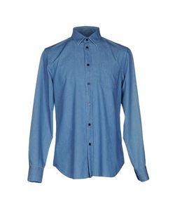 Peuterey | Джинсовая Рубашка
