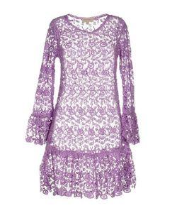 Iconique | Платье До Колена