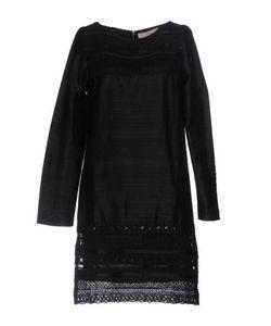 Vanessa Bruno Athe' | Короткое Платье