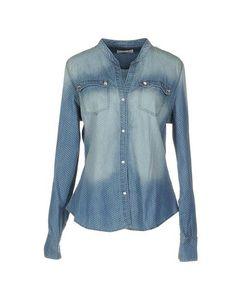Fracomina | Джинсовая Рубашка