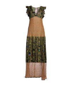 Kristina Ti | Длинное Платье