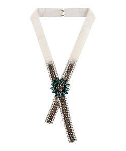 Pinko Black | Ожерелье