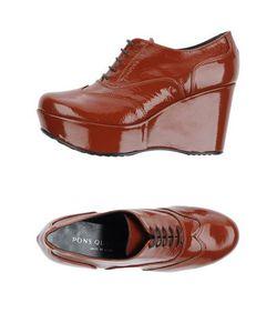 POINS QUINTANA | Обувь На Шнурках