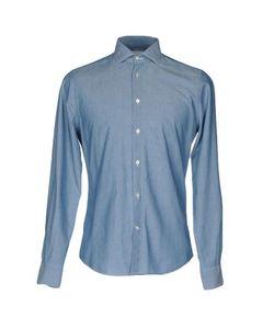 Boglioli | Джинсовая Рубашка