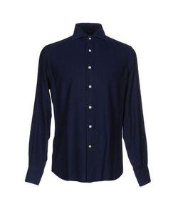 Borsa | Джинсовая Рубашка