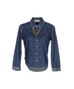 Cycle | Джинсовая Рубашка
