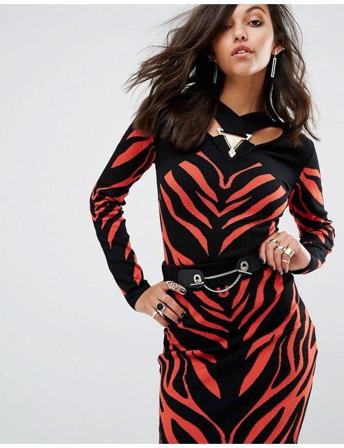 Versace | Трикотажный Джемпер С Принтом Зебры И Логотипом