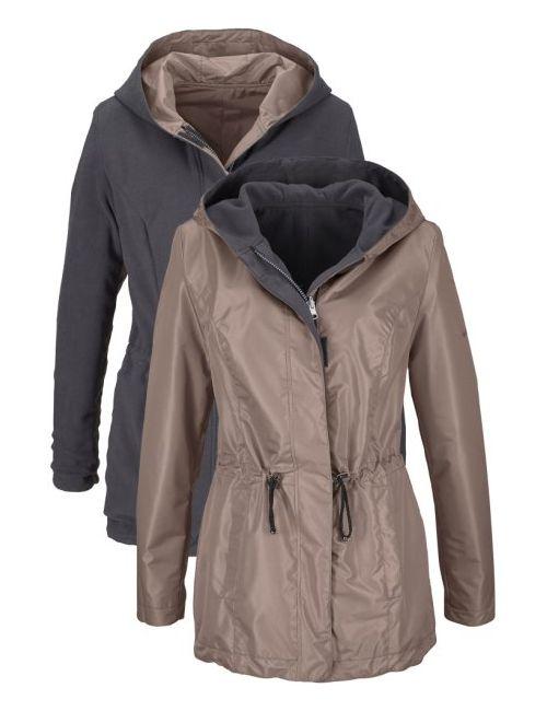 bonprix | Женская Серая Функциональная Двухсторонняя Куртка