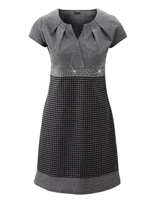 bonprix | Женское Чёрное Платье