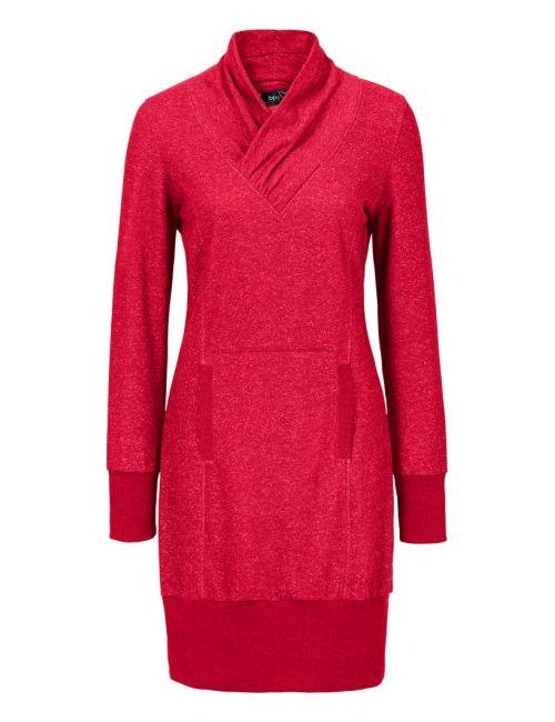 bonprix | Женское Серое Трикотажное Платье