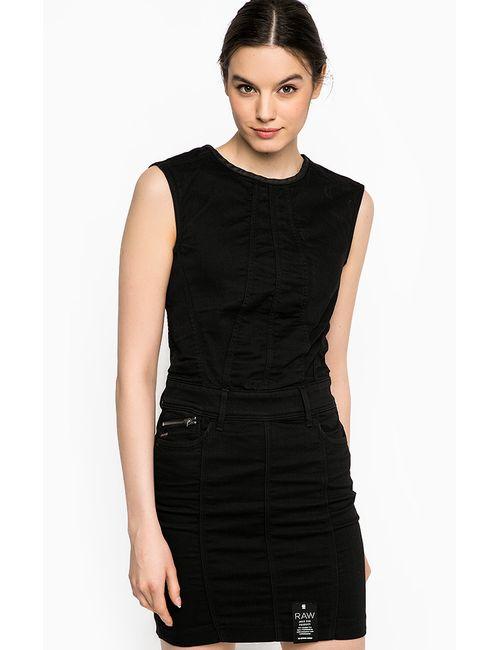 G-Star | Женское Чёрное Платье