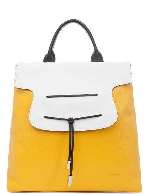 Cromia | Женская Жёлтая Сумка-Рюкзак