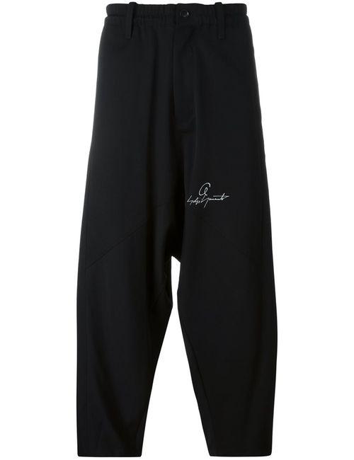 Yohji Yamamoto | Чёрный H-Joint Tape Pants Iii