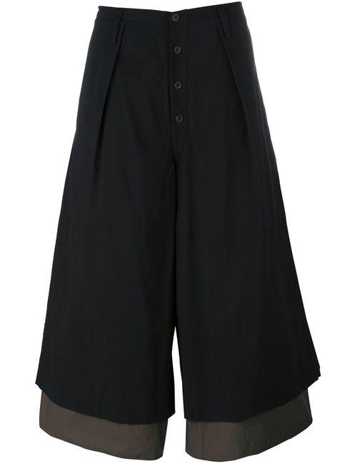 ZIGGY CHEN | Чёрный Contrast Hem Inset Wide Leg Trousers 48