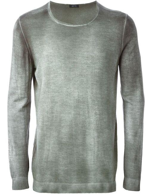 Avant Toi   Мужское Зелёный Distressed Crew Neck Sweater