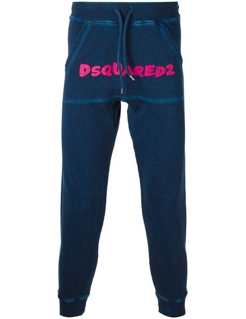 Dsquared2 | Мужские Синие Спортивные Брюки С Логотипом