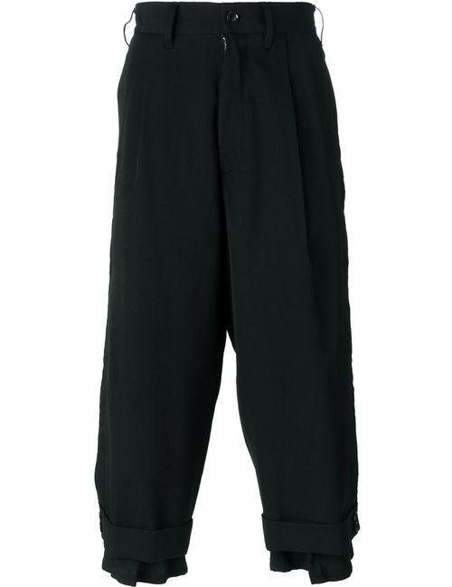Yohji Yamamoto   Черный Buttoned Cuff Trousers