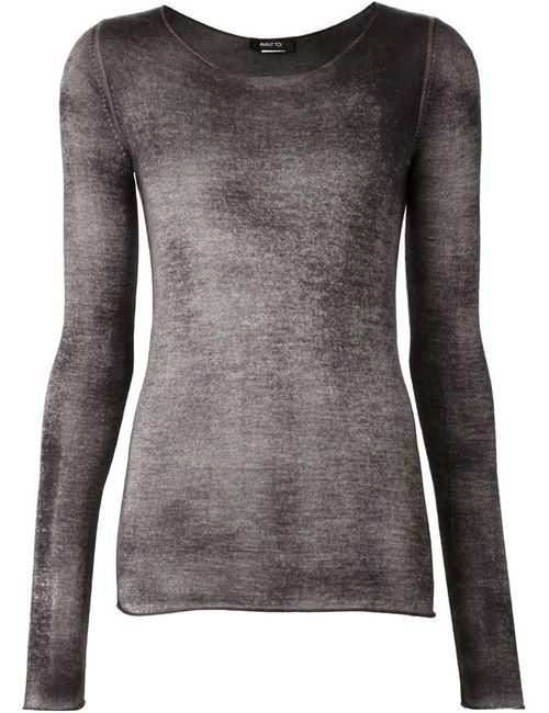 Avant Toi | Женское Серый Fine Knit Dyed Sweater