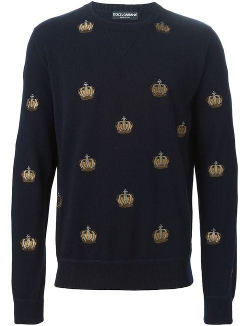 Dolce & Gabbana | Мужской Синий Свитер С Вышитыми Коронами