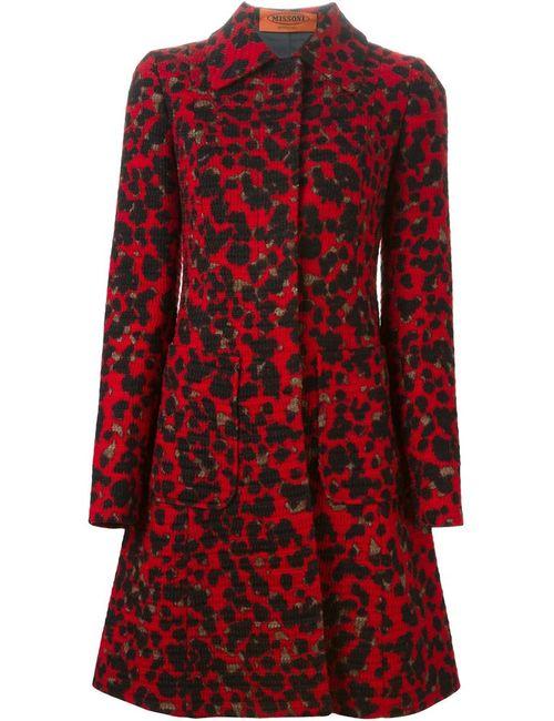 Missoni | Женское Красное Меланжевое Пальто С Шнуровкой