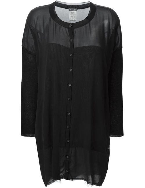 Kristensen Du Nord | Женская Чёрная Прозрачная Рубашка Свободного Кроя