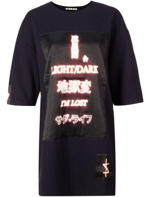 HYEIN SEO | Женское Чёрный Oversize Print T-Shirt
