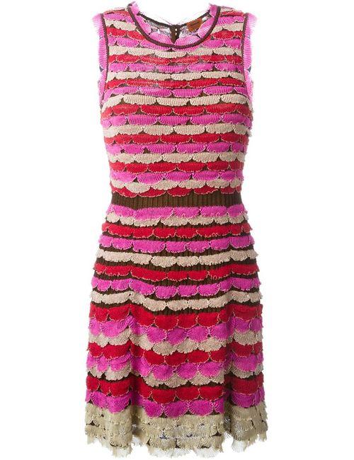 Missoni | Женское Многоцветное Полосатое Платье С Фестонами