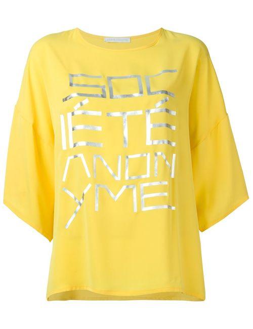 SOCIETE ANONYME | Женская Жёлтая Свободная Футболка С Принтом