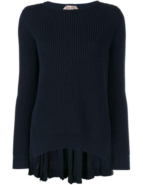 No21 | Женское Синий Silk-Back Knit