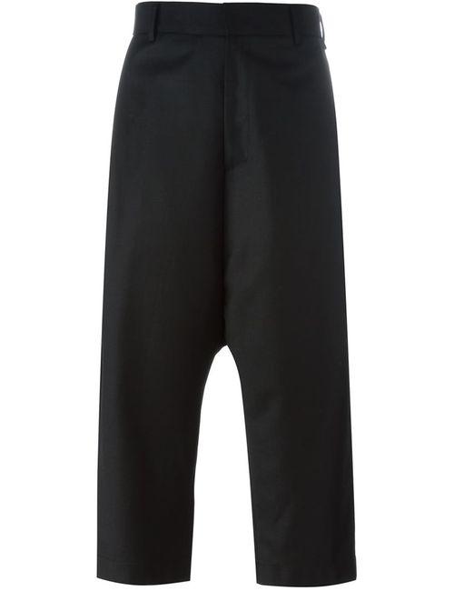 D. Gnak | Мужское Чёрный Drop Crotch Trousers