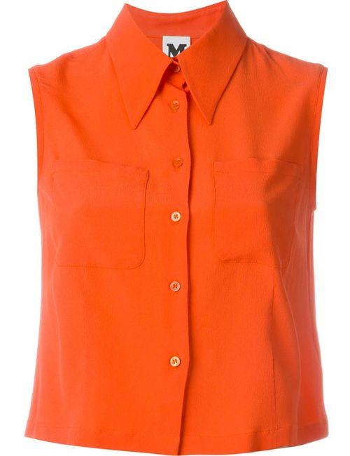 Missoni | Женское Желтый Cropped Sleeveless Shirt