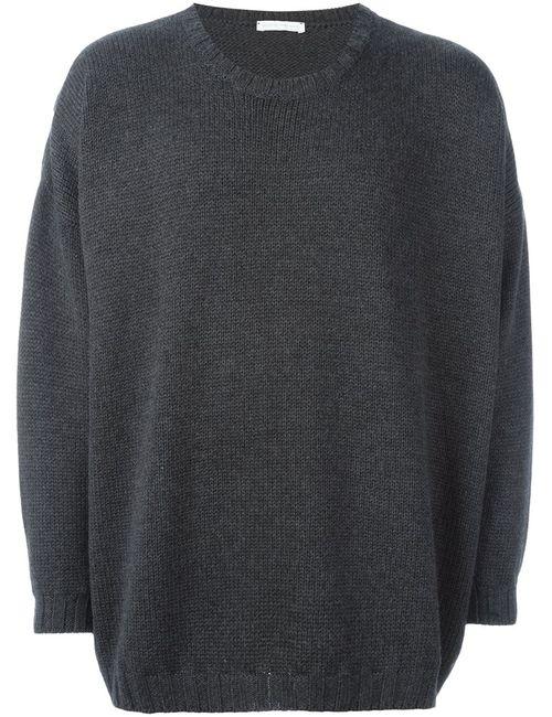 SOCIETE ANONYME | Женский Серый Удлиненный Пуловер
