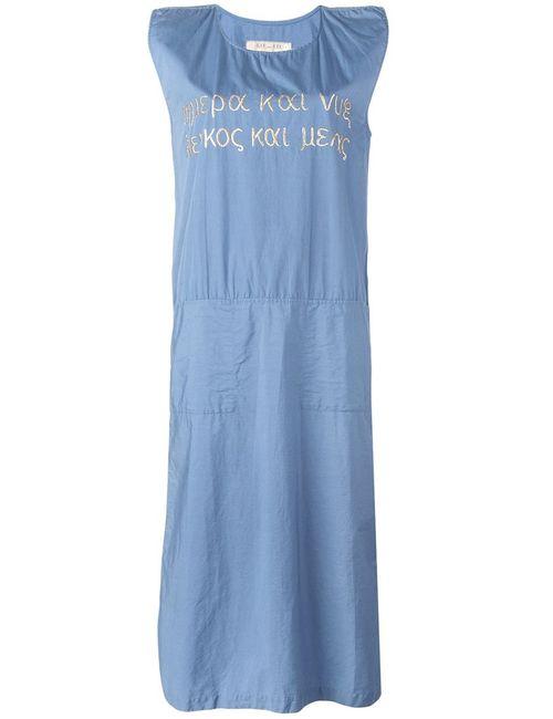 Jc De Castelbajac Ko & Co Vintage | Женское Синее Джинсовое Платье С Вышивкой