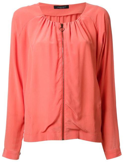 Roberto Collina | Женское Желтый Blouse Zipped Jacket