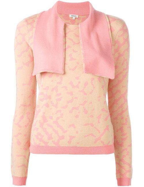 Manoush | Женское Розовый Collar Detail Jumper