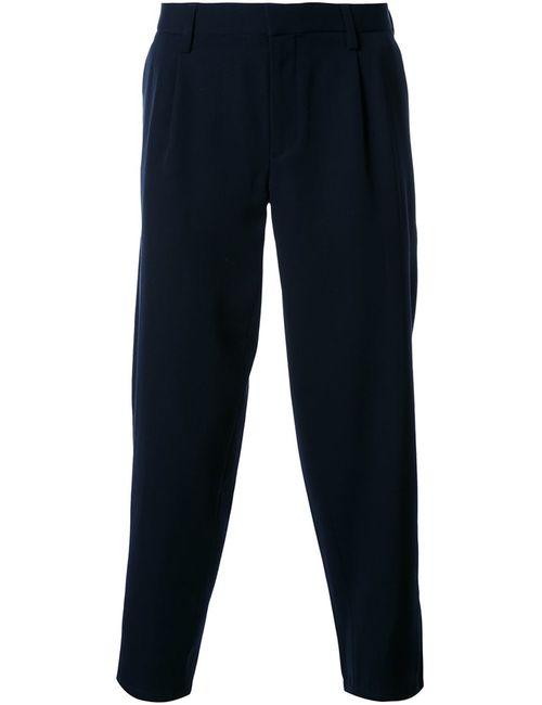 Kolor | Синий Tapered Cropped Trousers