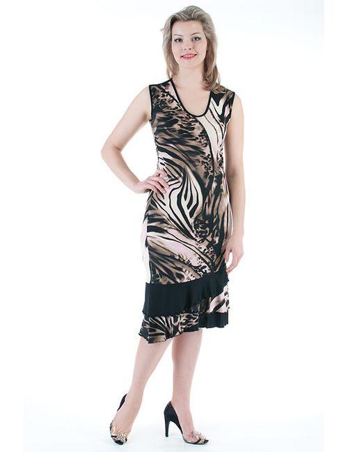 Monamod | Женское Розовое Платье