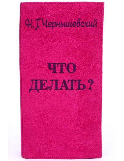 Анна Чапман   Женская Сумка